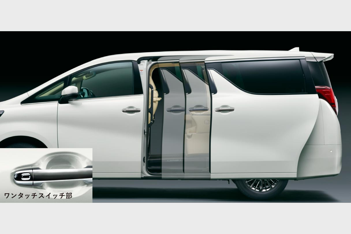 alphard_feature_img25